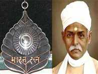 mahamana madan mohan malviya gets bharat ratna today after death
