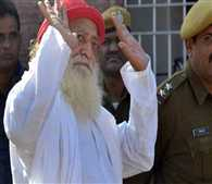 Charges on Asaram framed in Surat rape case , statement from Skype