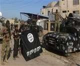 IS के लिए भर्ती करने और रकम जुटाने वालों  को हो रहा है पछतावा, मांगी माफी