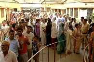 78.25 per cent voter turnout in the 5th phase of assembly polls in West Bengal: EC