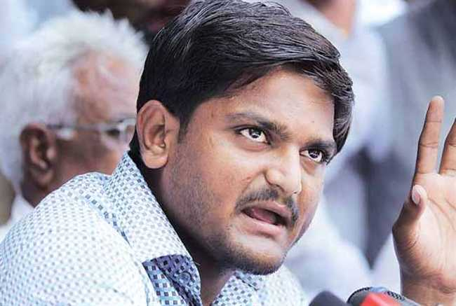 hardik patel ,patidar andolan ,reservation issue ,gujarat government,रूप,कोटा,समझौता,पटेल