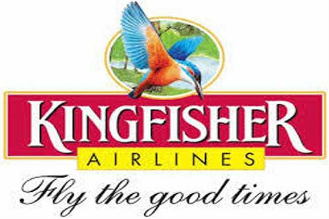 kingfisher brand trademark not found any single buyer