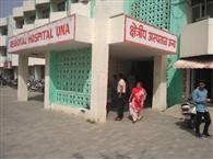 अस्पताल में हड्डी रोग विशेषज्ञ डॉक्टर नहीं