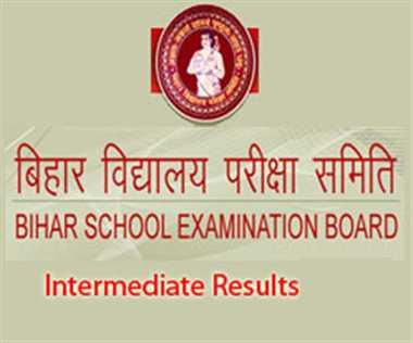 bihar board bseb intermediate 12th class result 2014 to