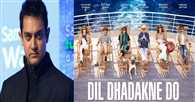Aamir Khan dubs for Pluto in Dil Dhadakne Do