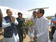 Arun jaitley inaugurated new bank note paper line at security paper mill hoshangabad
