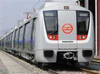 Good news, Now plans to ride Metro to stand Dasa