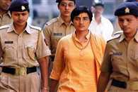 Sadhvi Pragya Singh Thakur's filled bail plea in court