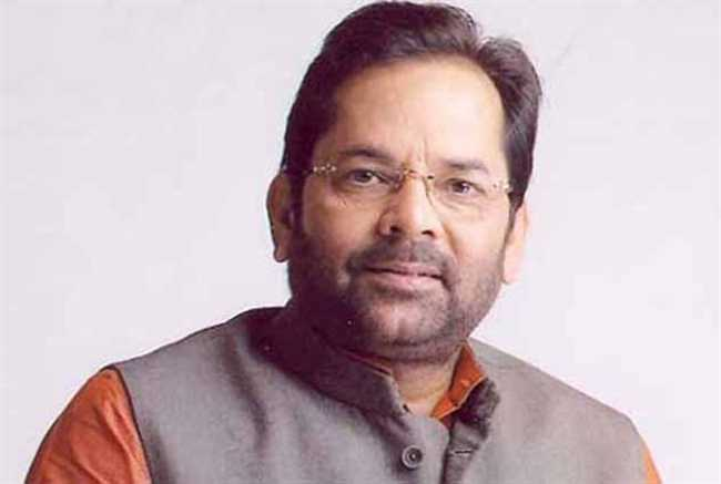 Naqvi will be BJP candidate from Jharkhand in Rajya Sabha elections