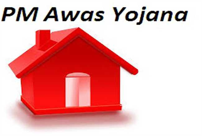 Two-wheeler or boat holders will not benefit from PM Awas Yojana
