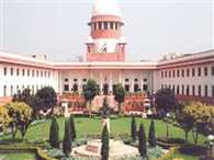 SC directs government to take decision before 29th June on a plea of private tour operators on Haj Yatra
