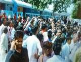 लखनऊ-चंडीगढ़ एक्सप्रेस में GRP सिपाही ने किया महिला से दुष्कर्म