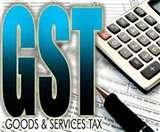 जीएसटी दरों में बेहद मुश्किल होगा बदलाव, केवल GST काउंसिल को है यह अधिकार