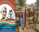 बलरामपुर के 722 गांव में बंद कर दी गई मनरेगा योजना