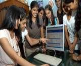 अाज chseodisha.nic.in पर घोषित होगा Odisha बोर्ड 12वीं का परीक्षा परिणाम