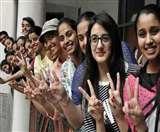 Assam HSSLC Result 2017: Assam बोर्ड 12वीं का परीक्षा परिणाम ahsec.nic.in पर घोषित
