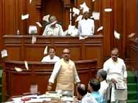 VAT amendments in the Delhi Assembly, BJP uproar, walked out of the House