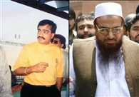 APG to monitor Pak compliance of UN sanction on Dawood, Lakhvi