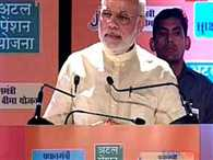 Prime Minister's Insurance Plans: 30 days, 22 claims settled