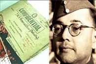 subhash chandra bose D Classifieds files released