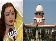 Supreme Court said the definition of third gender