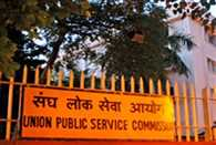 86 candidates were selected for the civil services