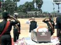 APJ Abdul Kalam's laid to rest with full military honours in Rameswaram