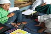punishment given to children for not study