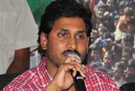 YSR Congress appeal for Andhra Pradesh bandh on 2nd of August,