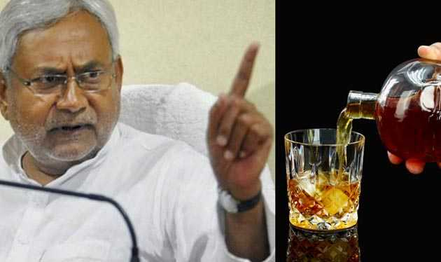 In bihar government strict about ban on alcohol