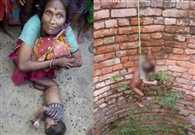 This mother throws her son into well to die.