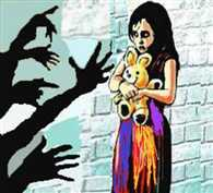 rape with two minors in uttar pradesh