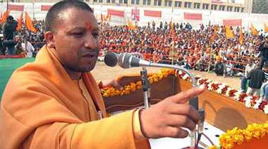 yogi inflamentery statement over minority