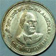 Now Government will release Coin of Ambedkar