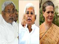 Sonia gandhi will share the stage with Nitish, Lalu