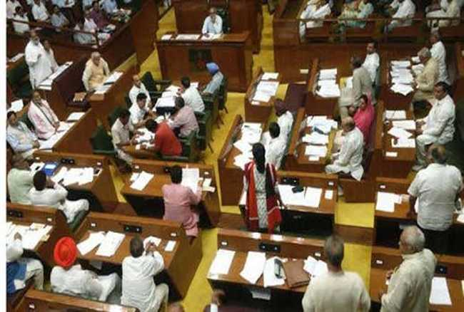 Privilege motion against Congress MLA  after Uproar in Haryana Assembly