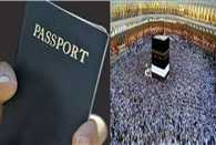 Indonesia bans the Haj passports
