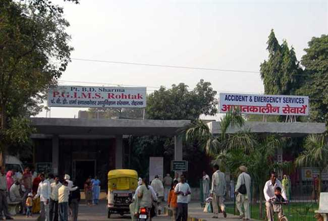 Private institute director got job on fake degree in Rohtak PGI