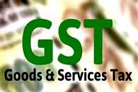 commerce industry is in favor of 18 percent gst