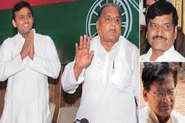 Four leaders banished from SP