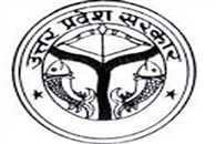 Ministers of Uttar Pradesh 8.78 crore were spent in pocket money