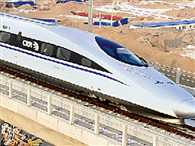 prepration for making ten thousand kilometer high speed network