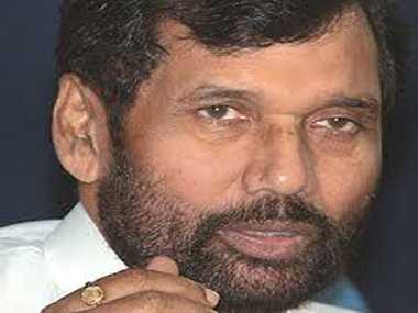 bihar chief minister jitan ram manjhi helpless and poor: Paswan