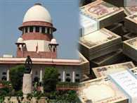 Black money case: Govt submits names of over 600 foreign bank A/C holders to SC