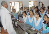 Sudden inspection in schools