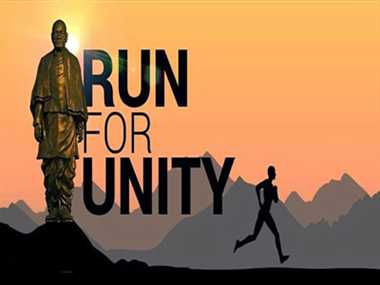 Run for unity : Everyone will take oath for unity of nation