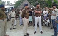 Police arrived home Bhaskar, families have information