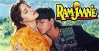 Ram Jaane completes 20 years
