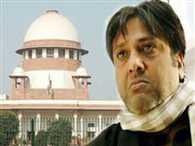 Supreme Court said Govinda it does not suit you
