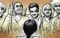 woman accused of Buffalo theft, five footwear full Panchayat
